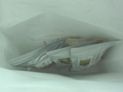 お届け時 紙袋梱包 中の様子